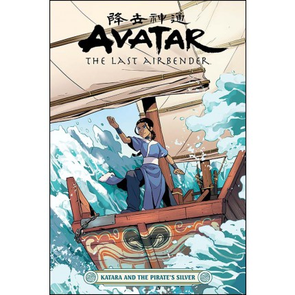 Katara and the Pirate's Silver - Katara and the Pirate's Silver